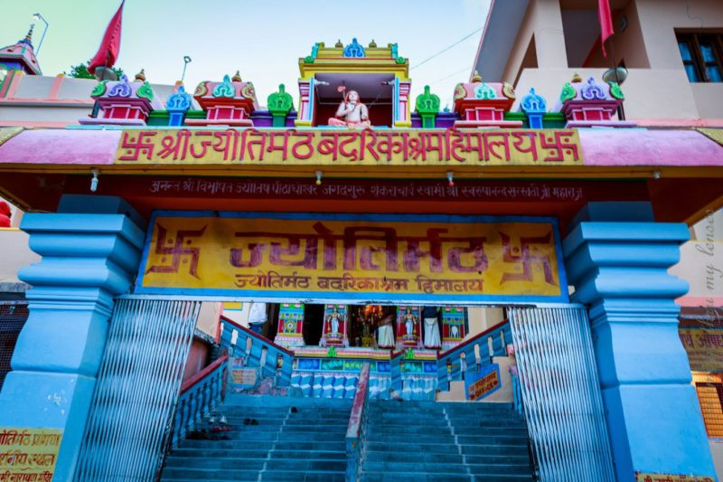 Jyotirmath – Gateway to Badrinath Dham | My Travel Diary