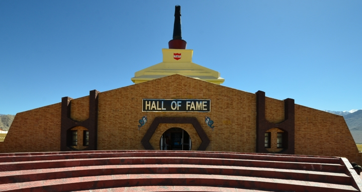 Hall-Of-Fame.jpg