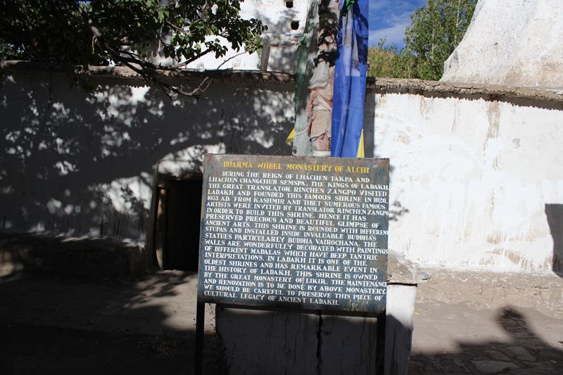 Alchi Monastery Leh (7)