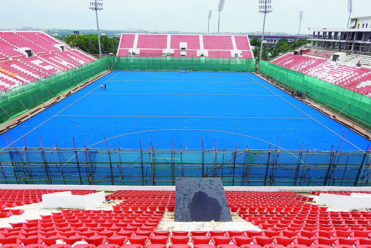 Hockey Stadium Rourkela